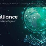 Объективный-обзор-деятельности-брокера-global-alliance-с-отзывами-клиентов