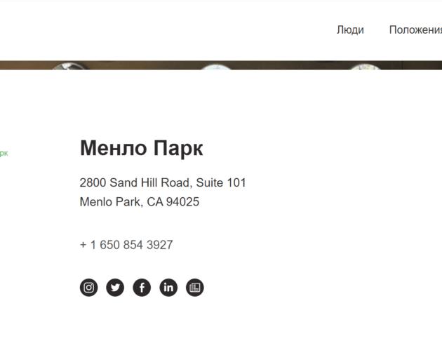 sequoia-capital-–-липовый-фонд-Отзывы-о-sequoiacapcom.ru