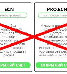 elaxnet-com-отзывы-—-elaxnet-com